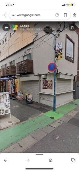 福岡 大名に住んでる方や、よく大名に行かれたことある方に質問なのですが、ずっと探してるお店があり、 トゥンカロン 大名店の横(キンパワン)の横の横?の店が最近できた韓国料理?屋台?だと思うのですが、調べて も全く出てこないので とてもお店の名前が知りたいです。 画像のようにシャッターが下りてる場所が今は韓国料理の場所になってると思います 場所はこちらだと思います 〒810-0041 福岡県福岡市中央区大名1丁目15−19