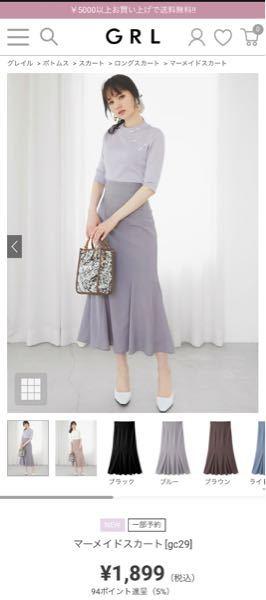 グレイル gc29 マーメイドスカート 生地は表裏ポリエステル100%と書いてありました。 このマーメイドスカートは季節的にどれくらい使えそうか教えていただけたら嬉しいです。 よろしくお願いします。