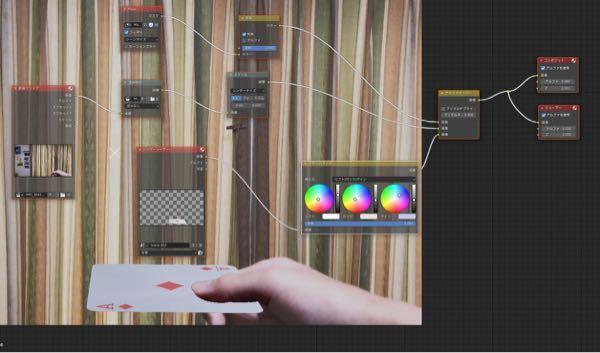 blenderでVFXを使って動画を作成中なのですが、親指のマスクの部分にカラーバランスが反映されません。 なぜマスクの部分だけ濃くなってしまうのでしょうか