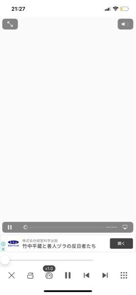 icapで動画をダウンロードしたら容量重くなりすぎたのでHLSからmp4に変えたら急に動画見れなくなって尿漏れしほうなほど焦ってます対処法ありますか死にたいです