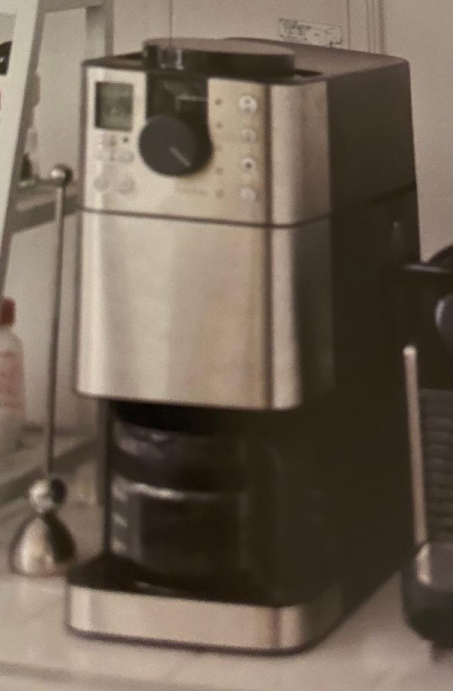 このコーヒーメーカーは、どこのメーカーのものでしょうか?