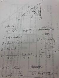 ADとAGとDGが何故この数字になったのか教えてください。 あと、S=1/2r(a+b+c)とはなんの公式ですか?