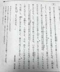 源氏物語です。 この写真の文章を現代語訳して欲しいです。