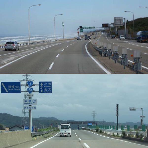 日本の自動車道の速度規定っておかしくないですか? 石川県の道路に例えます。 写真上:石川県「のと里山海道」(柳田IC以南)法定速度80km 写真下:石川県「津幡バイパス」(舟橋JCT以南)最...
