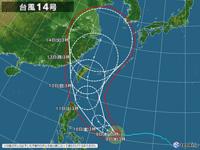13日飛行機7時半の便で東京〜宮古島へ飛びます。 今日の朝の予報だと台風14号は大陸というよりかは東寄りに転じそうな状況です。 13日だと強風圏ぎりぎりに宮古島が入っています。  色々調べてはいるのですが、飛行機が欠航になる確率はどれくらいだと思われますか?  こんな状況だけど飛行機とんだよー!という経験などありましたら教えて頂けると嬉しいです(TT)
