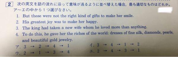 中学英語 こちらの問題を教えて頂きたいです。
