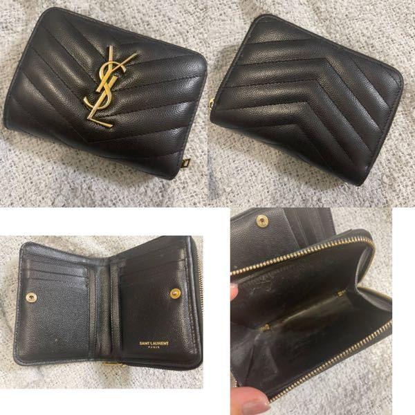 この財布は本物ですか?偽物ですか?