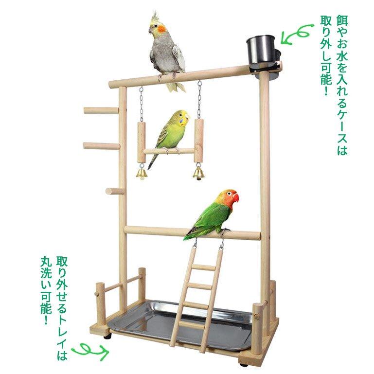 小鳥は、こういうおもちゃ?みたいのを与えても一切乗ったり遊ばない個体も居ると思いますが そういうのはまったく遊びとか興味なく、ただじっとしてるのが好きなのでしょうか?
