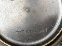 鉄瓶について質問です。 こちらの銘はなんで読むのでしょうか? よろしくお願いします。