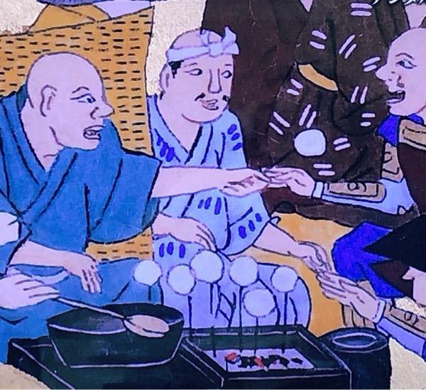 大坂冬の陣の屏風絵に描かれている、白い食べ物が何かわかる方いらっしゃいますか? なんだか美味しそうです。
