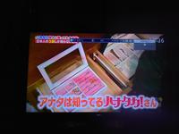 テレビ朝日系 日本人の3割しか知らないこと くりぃむしちゅーのハナタカ!優越館に流れている曲を教えて下さい 番組メインの曲で主に知らないことの事実の発表後(スタジオに場面が変わる時)やCM前・予告で流れる曲です 映画のサントラ系な壮大なやつです 因みに一度だけTBS系のプレバトでも流れたことあります