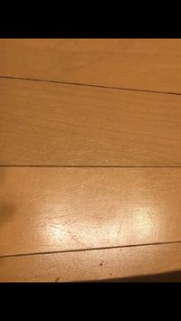 賃貸退去の際、この程度の床の傷は修復費用を請求されますか?  ライトつけてよくよく見ないとわからない程度ではありますが…