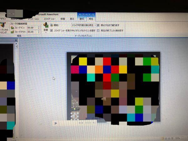 至急!! Windows10のパワーポイントです。 音楽をいれたのですが、バックグラウンドで再生のボタンがありません。 オーディオの右クリックしてもでてきません。 なぜですか? 教えてください。