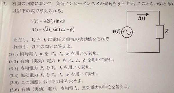 2番と3番と4番がわからないので解ける方いましたら教えて欲しいです。よろしくお願いします。