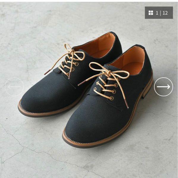 写真のようなレディース靴を探しています。 写真は、メンズものです。 なんと調べたら出てきますか? それか売っているサイト等があれば教えてください。 サイズは22cmです。