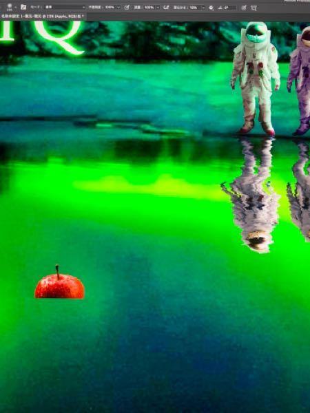 Photoshop 合成画像を馴染ませたい。 写真のリンゴを湖面に浮かんでいる様に馴染ませて合成したいのですが、どの様な方法が考えられるのでしょうか? YouTube でチュートリアル動画を検索したのですが、うまく良い動画を見つけられませんでした。 手がかりを教えて下さい。どうぞ宜しくお願い致します。