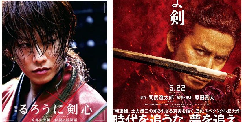 もしも佐藤健さんと岡田准一さんが映画で互いに侍役で共演(W主演)となったら、殺陣など含めて見応えはありそうですか?