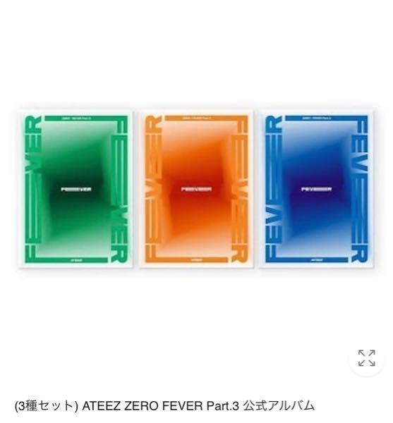 至急です!!!ATINYの方教えてください!今回のアルバム3形態の違いを教えてください、!!!!! (A.ver、Z.ver、DIARY.ver) ATEEZ ateez ATINY atiny