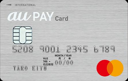PontaカードとクレジットカードのauPAYカード(シルバー)を作りました。 Pontaポイントを貯めるには、Pontaポイントの貯まる店で、 auPAYカードで買い物するだけでPontaポイントが貯まる。Pontaカードの表示の必要なし。 auPAYアプリで買い物するだけでPontaポイントが貯まる。Pontaカードの表示の必要なし。 auPAYカードかauPAYアプリ以外のクレジットカードやSUICAや現金などで買い物する場合は、Pontaカードの表示が必要。Pontaカードの表示を先にすることでPontaポイントが貯まる。 ということでいいのでしょうか? それと、Pontaポイントをざくざく貯めるコツってありますか?