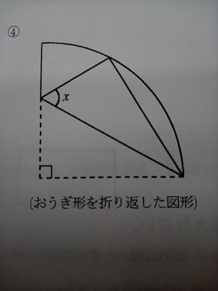 6年生の算数の角度を求める問題です。 どなたか解答が分かる方、宜しくお願い致します。