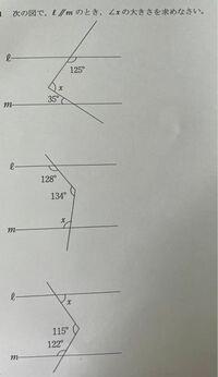角度基礎の問題です。 解答と求め方を教えていただきたいです。