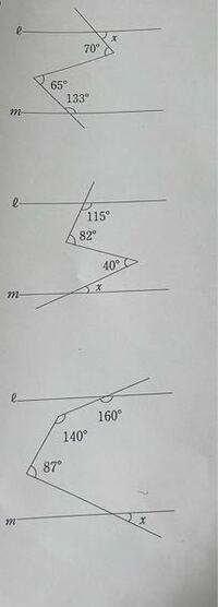 角度の問題なのですが、式と答えを教えてください。