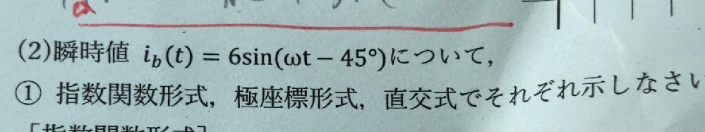 電気回路 この問題がわかりません。詳しく解説お願いします。