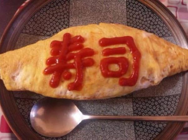 寿司がこれだったら キレますか?