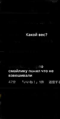 至急至急!ロシア語わかる方いませんか? インスタで時々コメントくれる方(ロシアの人?)がいるのですが、コピペ出来ないので画像貼ってます。 何か返信したいなと思いまして。 ちなみに釣りの話しだと思います。