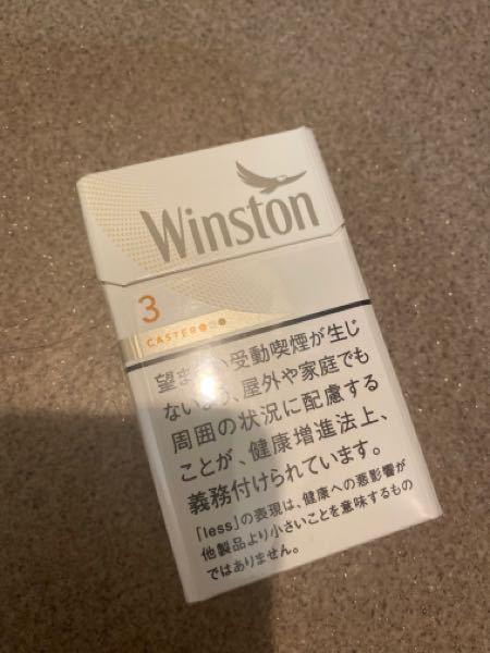 先日成人を迎えたものです。 タバコに強い憧れがあり、やっと購入しました。 色々調べ、ウィストン・キャスター・ホワイトというタバコはバニラの匂いがすると聞いたのですが、このタバコはしませんでした。買うものを間違えましたか?
