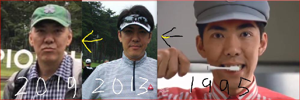 関口正晴くんの顔の変化です 1995年の25歳当時から2013年の43歳までは多少変化はあれどあまり変わっていないのに真ん中の2013年の画像から2019年の49歳の画像では一気に老け込んでおじいちゃんみたいになった気がします。 現在51歳になった彼はどんな姿顔をしていると思いますか?