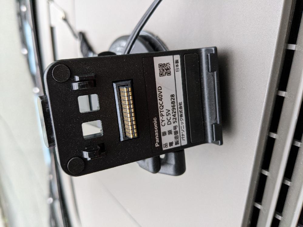 カーナビ「cn-gp600fvd」を「CY-PTQC40VDのVICS内蔵車載用吸盤スタンド 」で使用していたのですが、落としたら画面が割れてしましました。 パナソニック メールサポートに問い合...