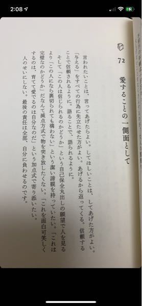 Snsでみかけたのですが、この本の題名わかる方いますでしょうか?