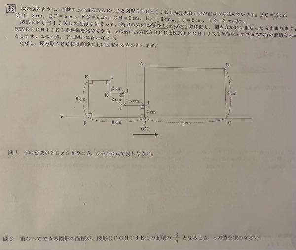 数学の問題で、この写真の問1、問2の両方を教えて頂きたいです。 (できるだけ詳しくお願いします!)