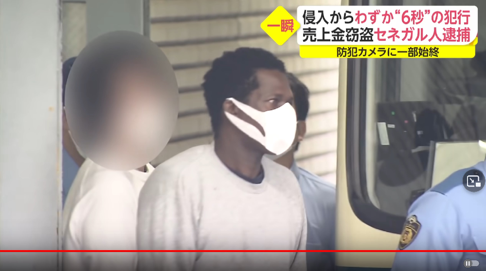 日本に来るアフリカ人はなぜアメリカやヨーロッパより遠く、アルファベットを使わない日本に来る人がいるんですかね?大部分のアフリカ人はアメリカやヨーロッパに行くと思いますが