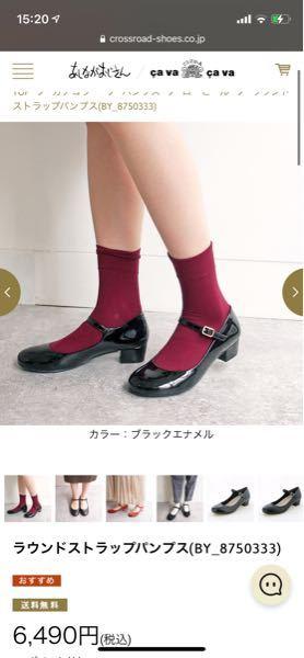 クラロリ用のお靴について。 クラロリ用のお靴を探しているのですが、こういったものでもいいのでしょうか? ロリィタ初心者でシンプルなものを探しています。