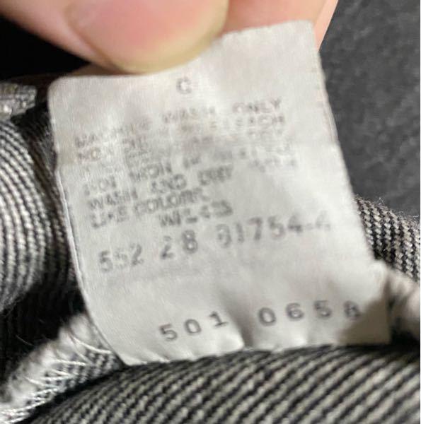 リーバイス501 usa ブラックデニムの先染めを購入しました 80sと聞いていたのですがこれは80sのものなのでしょうか? またどこで年代を判別するのでしょうか