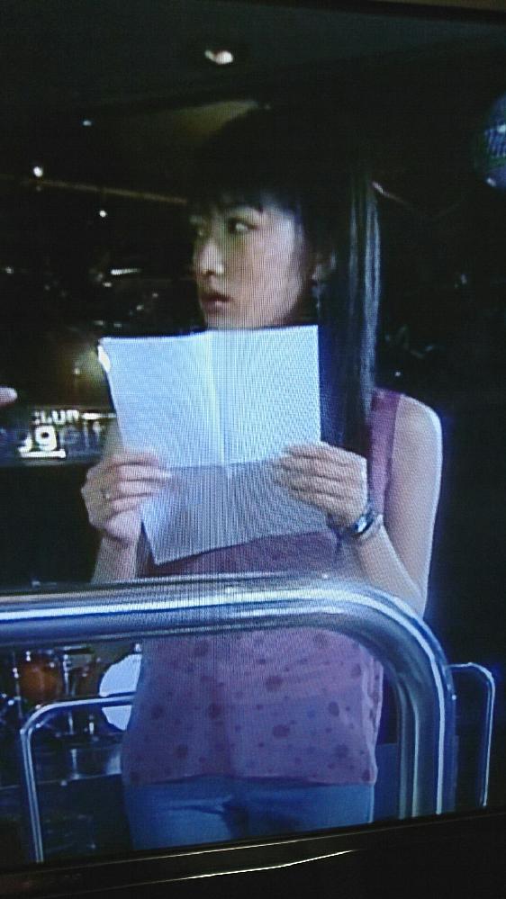 女優の名前を教えて下さい。