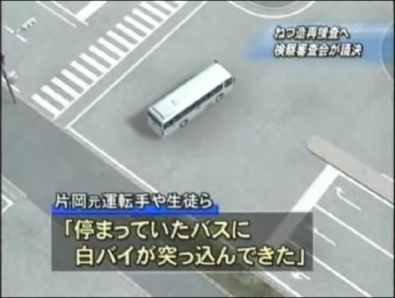 日本は北朝鮮もビックリな国家なのか? #高知白バイ事件