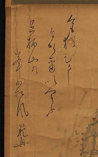 画像の和歌は何と読むのでしょうか? 作者名、和歌の意味も分かりましたらお願いします。
