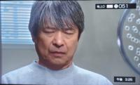 賀来千香子さんとドラマに出ていた、この俳優さんは誰ですか? サスペンスで今です。