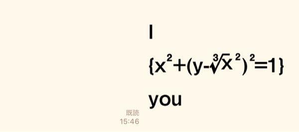 このスタンプ解読してください。 ありがとうって打ったら変換で出てきます。