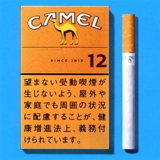 ↓このタバコ吸ったことあります?
