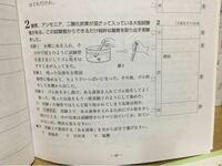 中1理科です。(1)(2)(3)の問題の解き方を教えて下さい。