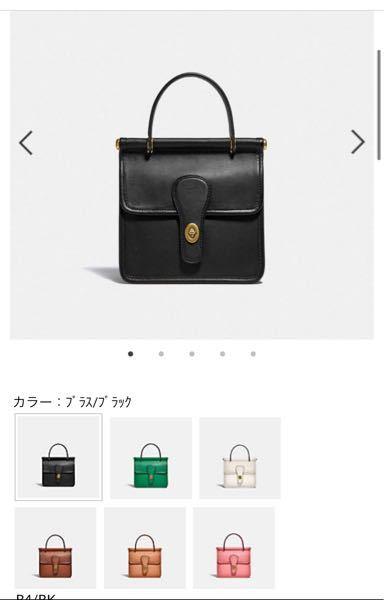 このバッグどう思いますか? 高二女です 個人的にカタチが凄く好みで、、