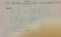 三角関数の行列についてです。 ここからとけません。 またx=π/8をどうやって使ったらいいのかわかりません