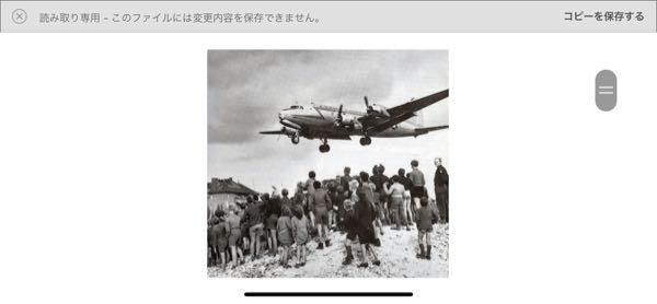 この写真の詳細ってわかりますか?おそらく戦時中だと思われるのですが…
