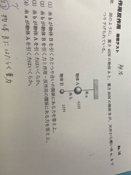 (1)と(3)、(4)の解き方分かりやすく教えてください