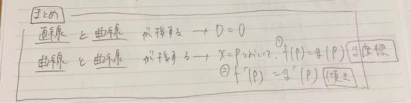 これであっていますか?? 数学です