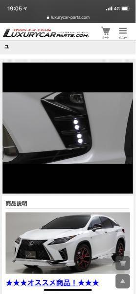レクサスRXは買うなら白か黒どちらがカッコイイでしょうか?中古のRXを買う予定なのですが迷います。
